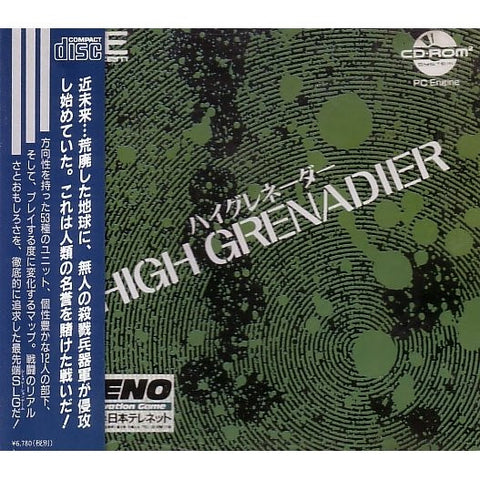 Image for High Grenadier