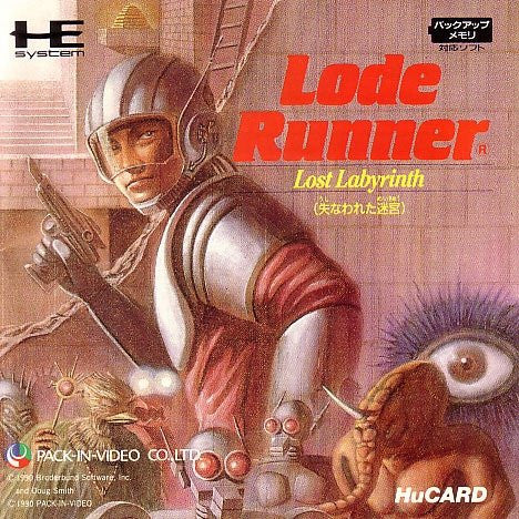 Image 1 for Lode Runner: Lost Labyrinth