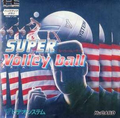 Image for Super Volleyball