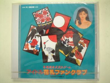 Image 1 for Idol Hanafuda Fan Club