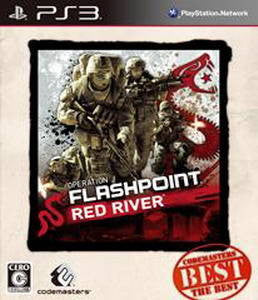 Image 1 for Operation Flashpoint: Red River [Codemasters The Best]