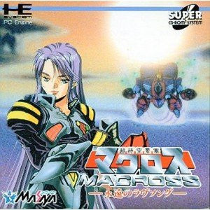Macross: Eternal Love Song