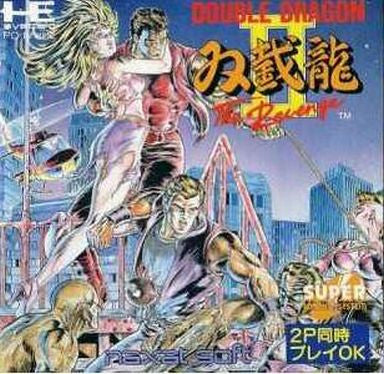Image for Double Dragon II: The Revenge
