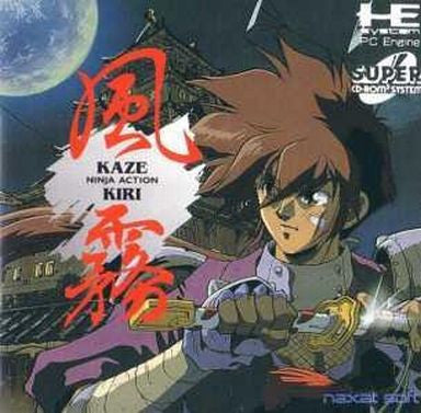 Image 1 for Kaze Kiri - Ninja Action