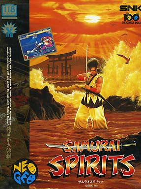 Image 1 for Samurai Spirits