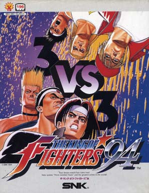 Image for The King of Fighters '94