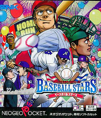 Image for Baseball Stars