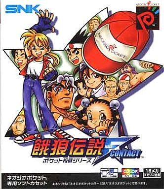 Image for Fatal Fury: First Contact