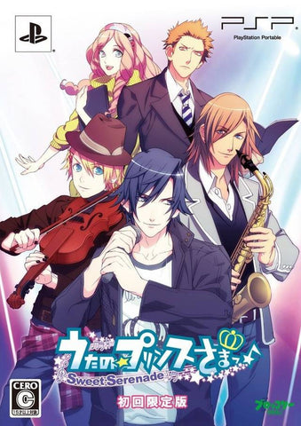 Image for Uta no * Prince-Sama: Sweet Serenade [Limited Edition]