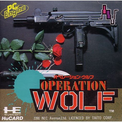 Image for Operation Wolf