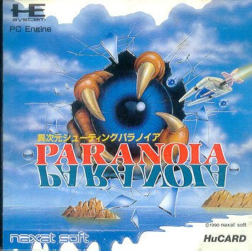 Image 1 for Paranoia
