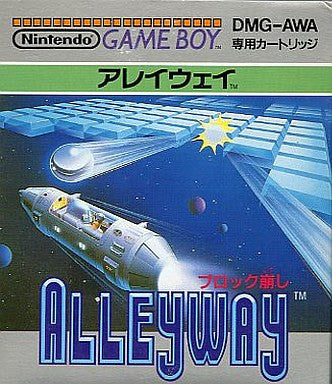 Image for Alleyway