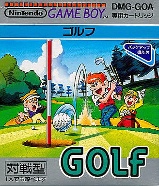 Image 1 for Golf