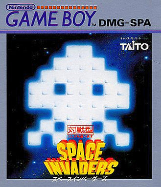 Image 1 for Space Invaders
