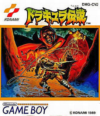 Image for Castlevania: The Adventure