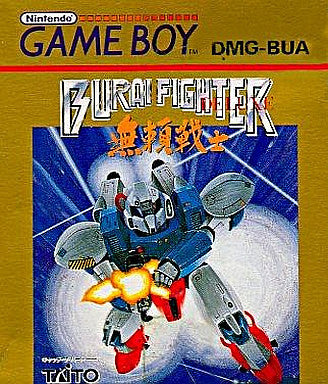 Image 1 for Burai Fighter Deluxe