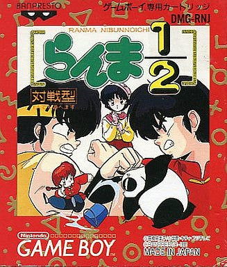 Image 1 for Ranma 1/2: Kakuren Bodesu Match