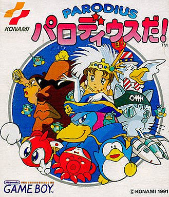 Image for Parodius