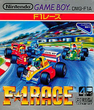 Image for F-1 Race