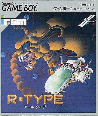 Image for R-Type