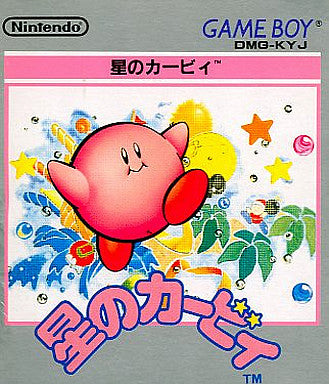 Image 1 for Kirby's Dream Land