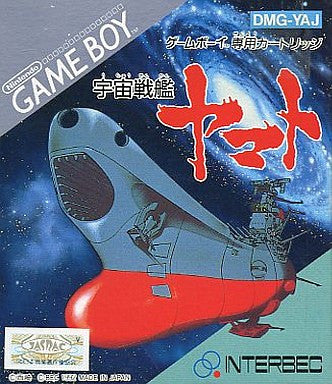 Image for Space Battleship Yamato