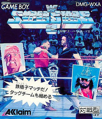Image for WWF Superstars 2