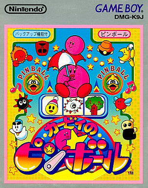 Image 1 for Kirby's Pinball