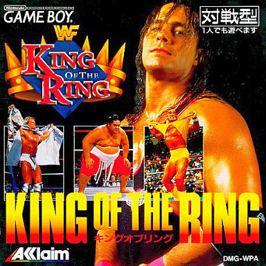 Image for WWF King of the Ring
