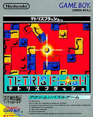 Image 1 for Tetris Flash