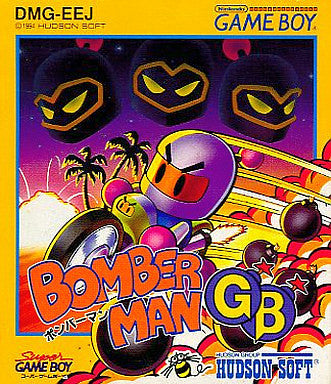 Image for Bomberman GB