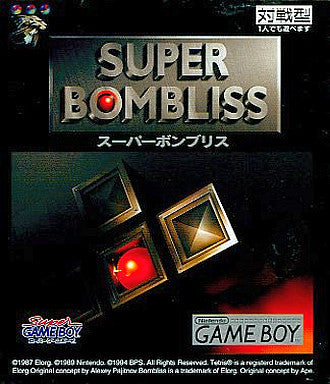 Image for Super Bombliss
