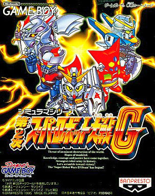 Image for Dai-2-Ji Super Robot Taisen G