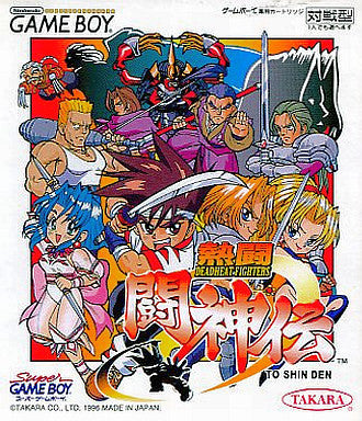Image 1 for Nettou Toshinden