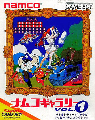 Image 1 for Namco Gallery 1