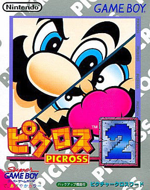 Image 1 for Picross 2