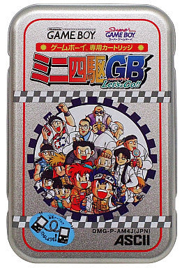 Image 1 for Mini-Yonku GB: Let's and Go!! [Tin Box]