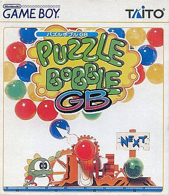 Image for Puzzle Bobble GB