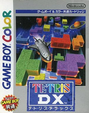 Image for Tetris DX