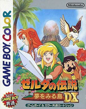 Image for The Legend of Zelda: Link's Awakening DX