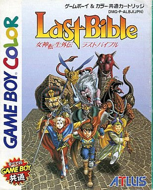 Image for Megami Tensei Gaiden: Last Bible