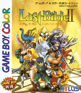 Image for Megami Tensei Gaiden: Last Bible II [Color Version]