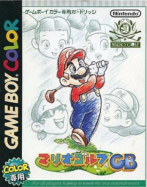 Image 1 for Mario Golf GB
