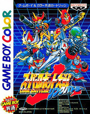 Image for Super Robot Taisen Link Battler