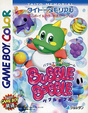 Image 1 for Taito Memorial: Bubble Bobble