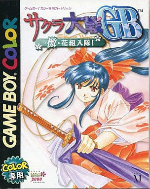 Image 1 for Sakura Taisen GB