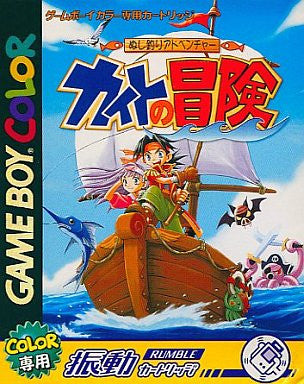 Nushi Tsuri Adventure: Kite no Bouken