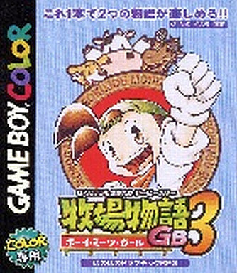 Image for Harvest Moon GBC 3