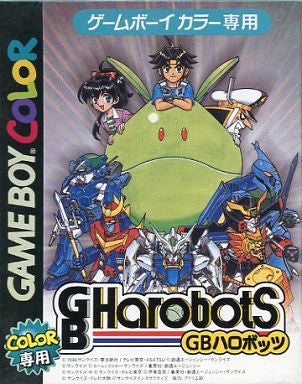 Image 1 for GB Harobots