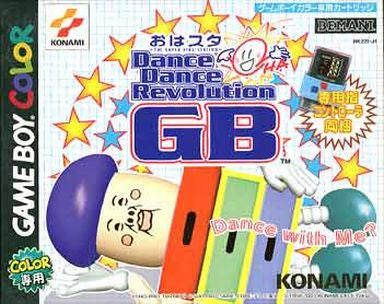 Image 1 for Oha Star Dance Dance Revolution GB